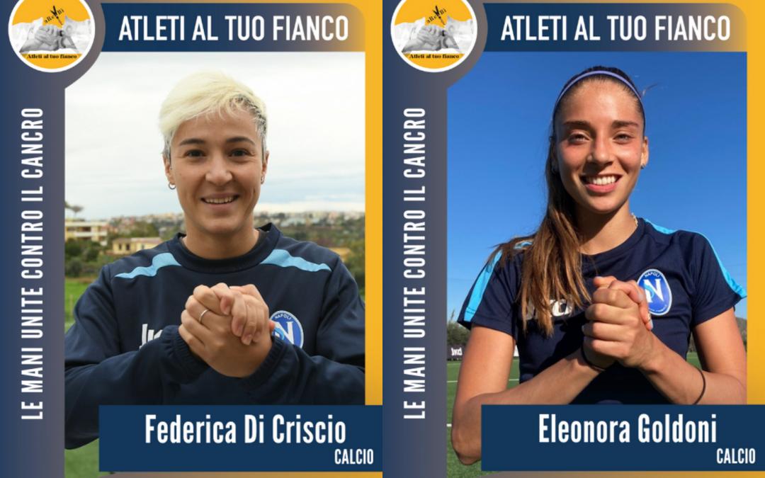 Il Napoli Femminile sostiene Atleti al tuo fianco